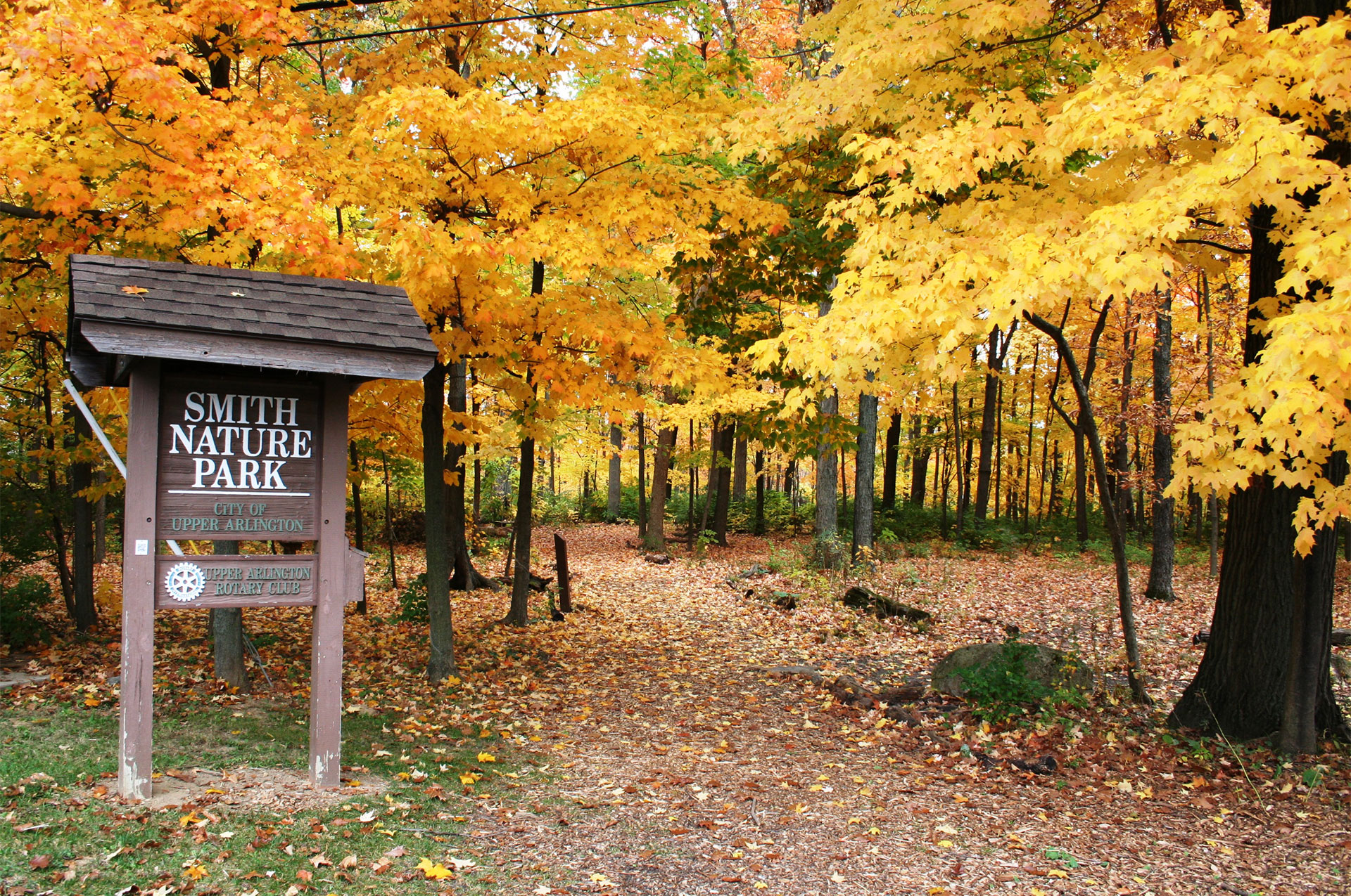 Smith Nature Park Sign